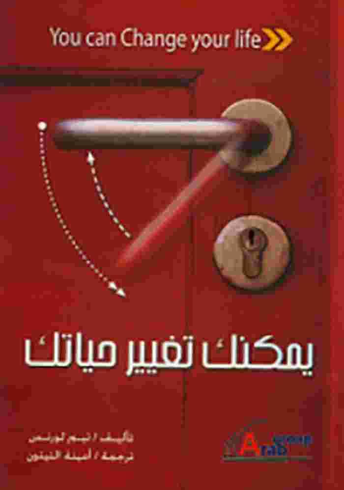 كتاب شقة الهرم pdf